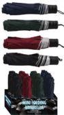 36 Units of Mini Assorted Color Umbrellas In Display - Umbrellas & Rain Gear