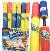 48 Units of 23 Inch Water Blaster, Water Shooter - Water Guns