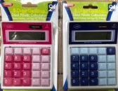 60 Units of Blister Pack 8 Digit Calculator Solar And Battery Operated - Calculators