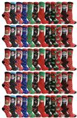 60 Units of Yacht & Smith Christmas Holiday Socks, Sock Size 9-11 - Womens Crew Sock