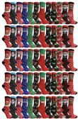 120 Units of Yacht & Smith Christmas Holiday Socks, Sock Size 9-11 - Womens Crew Sock