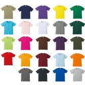 72 Units of Fruit Of The Loom Youth Boys Assorted Color T Shirts - Size 10/12 - Boys T Shirts