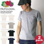 36 Units of Men's Fruit Of the Loom 2 Pack Pocket T-Shirt ,Size Small - Mens T-Shirts