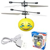 12 Units of Flying Smiley Toy - Toy Sets