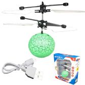 12 Units of Flying Green Ball Toy - Toy Sets