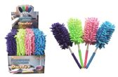 40 Units of Extendable Microfiber Duster - Dusters