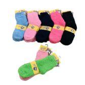 48 Units of Child's Soft and Cozy Fuzzy Socks 10-12 - Girls Crew Socks