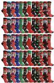 Yacht & Smith Christmas Printed, Fun Colorful Festive, Crew Socks