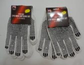 36 Units of 2pr White Beaded Work Gloves - Working Gloves