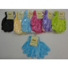 144 Units of Kids Solid Color Chenille Gloves - Knitted Stretch Gloves