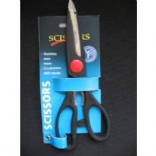 144 Units of 9 inch Scissors For All Uses - Scissors