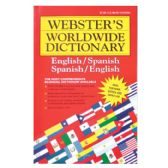 48 Units of WEBSTER Jumbo 320 Pg. Spanish-English Dictionary