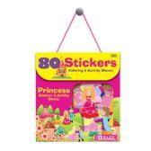 24 Units of Princess Series Assorted Sticker (80/Bag) - Stickers