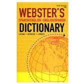24 Units of WEBSTER Spanish-English / English-Spanish Dictionary - Dictionary & Educational Books