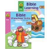 48 Units of SCHOOL ZONE Bible Learning & Preschool Skills Books - Coloring & Activity Books
