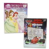 72 Units of DISNEY WORD SEARCH PUZZLE BOOKS 4 ASSORTED 96 PAGE BOOKS - Puzzle Books