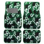 10 Units of 4PC FLOOR MAT GREEN HAWAIIAN HIBISCUS 16 FRONT MATS 27X17 + 2 BACK MATS 17X1