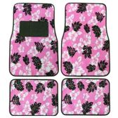 10 Units of 4PC FLOOR MATS PINK HAWAIIAN HIBISCUS 17 FRONT MATS 27X17 + 2 BACK MATS 17X1