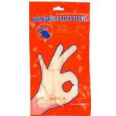 48 Units of 8 PC SMALL DISPOSABLE LATEX GLOVE SNUG FIT LATEX SURGICAL STYLE
