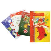 144 Units of PRIDE CHRISTMAS CARD 5.5 X 7.75 INCHES ASSORTED 3-D DESIGNS