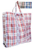 72 Units of PE LAUNDRY BAG 18.5 X 18.5 X 5.5 INCH - CLOTHESPINS/LAUNDRY ACC
