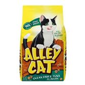 6 Units of ALLEY CAT OCEAN FISH AND TUNA 3.15 LB - PET CHEW/MUNCHIES/RAWHIDES/STICKS