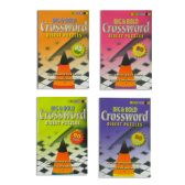 48 Units of BIG AND BOLD CROSSWORD PUZZLE BOOK ASTD (4 VOLUMES) - Crosswords, Dictionaries, Puzzle books