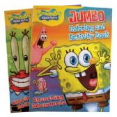 72 Units of SPONGEBOB COLORING AND ACTIVITY BOOKS 96 PAGES ASSORTED VOLUMES - Coloring Books