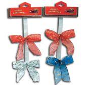72 Units of CHRISTMAS SILK BOWS 2 PACK ASSORTED COLORS