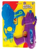 24 Units of WATER GUNS 9 INCH 2 PACK SHOOTS UP TO 10 FEET ASSORTED COLORS AGES 4+ PREPRICED $5.99