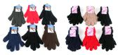 120 Units of Women's Magic Stretch Gloves and Chenille Gloves Combination