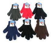 60 Units of Adult Magic Gloves