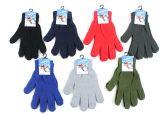 60 Units of Adult Magic Gloves - Premium Assorted Colors